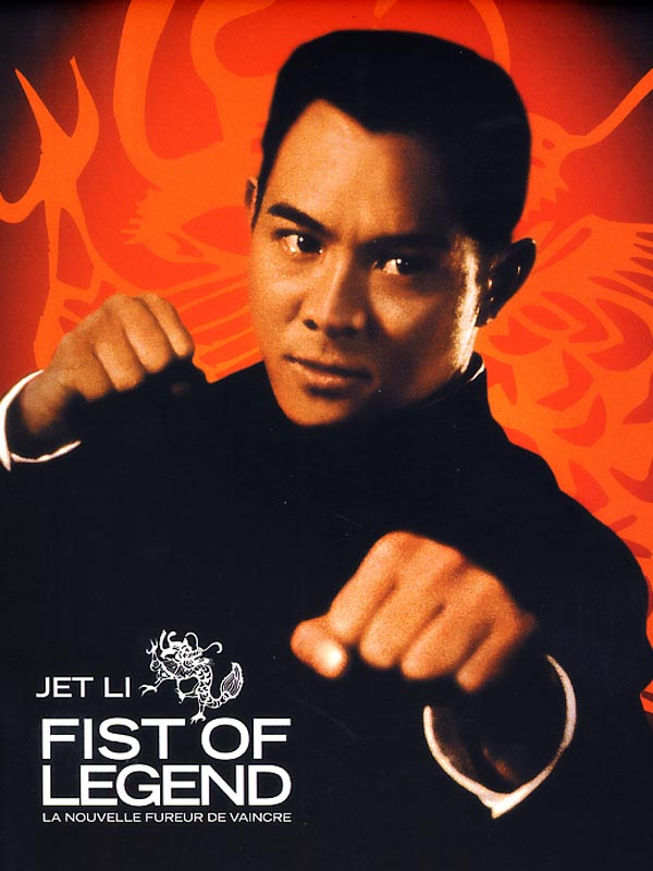 fist_of_legend_poster_recensione_locandina