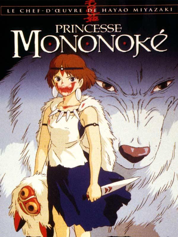 princess-mononoke-poster-locandina