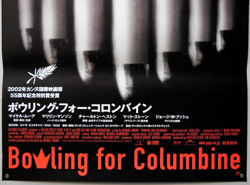 Bowling-for-columbine-recensione